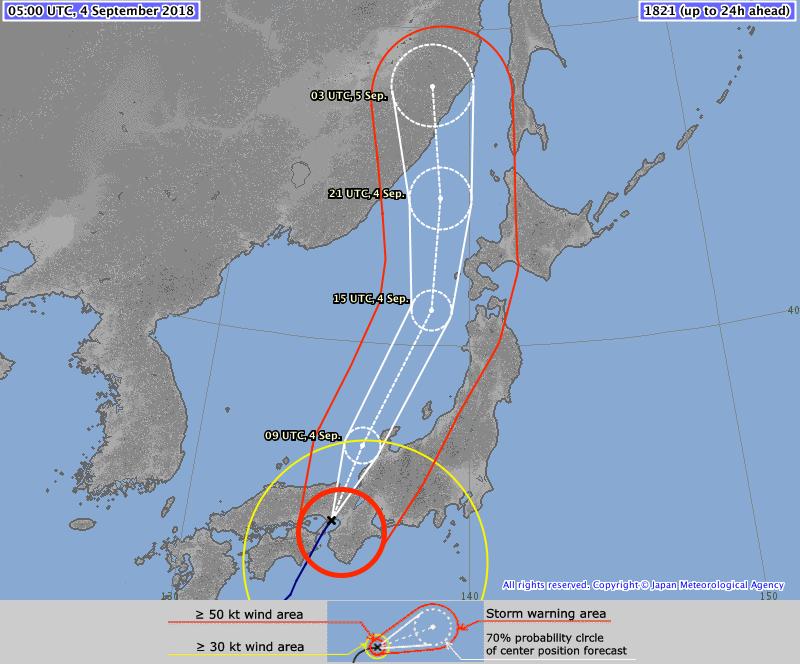 Carte de trajectoire du typhon JEBI ©JMA