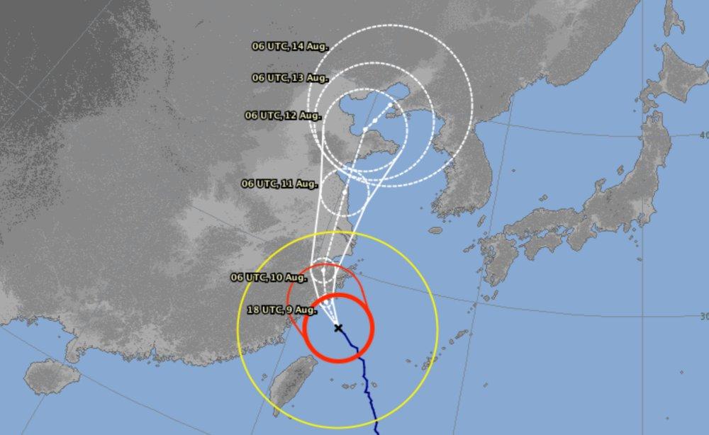 Track typhoon lekima
